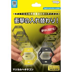 Magical Honeycomb 2021